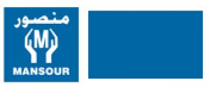 Al-Mansour Logo