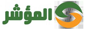 Al Moasher Logo