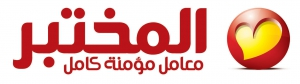 Al Mokhtabar Laboratories Logo