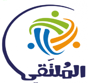 Al-Moltaqa For training and research  Logo