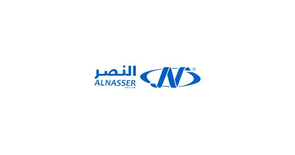 صورة Job: Application Support Supervisor at Al-Nasser in Giza, Egypt