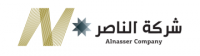 Jobs and Careers at Al Nasser Group Egypt
