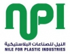 Jobs and Careers at Nile for plastic industries Egypt