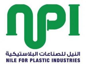 Al Nile Logo