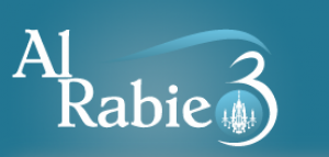 Al-Rabie3 Lighting Logo