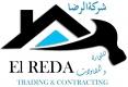 Site Engineer - (Civil / Architectural)