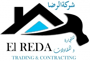 Al Reda For Trade And Contracting Logo