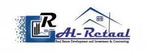Al-Retaal Company Logo