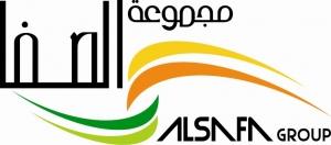 Al Safa Logo
