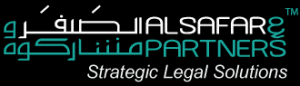 Al Safar & Partners Logo