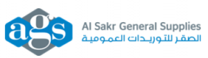 Al Sakr General Supplies Logo