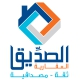 Jobs and Careers at Al Sedek Real Estate Egypt