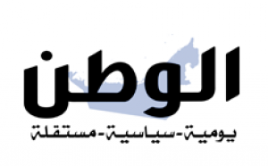Al Watan Arabic Newspaper Logo