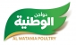 Planning Section Head at Al Watania Poultry