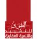 Jobs and Careers at Al-taqua Egypt