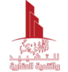 Al-taqua Logo
