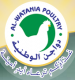 Jobs and Careers at Al watania poultry Egypt