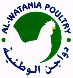 Al Watania Poultry Logo