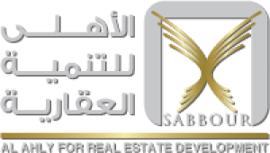 Alahly for Real Estate Development  Logo