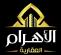Senior Real Estate Sales Representative at Alahram Real Estate Development