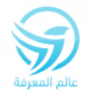 Alam Almaarifa Logo
