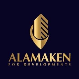 Alamakeen Company Logo
