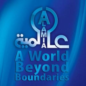 Alamia Logo