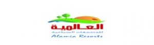 Alamia for Touristic Resort - Real Estate Logo