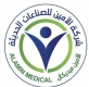 Jobs and Careers at Alamin Medical Egypt