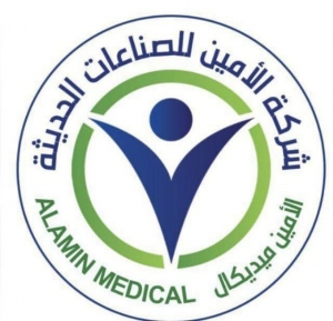 Alamin Medical Logo