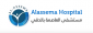 Senior .NET Developer - Full Stack at Alassema Hospital