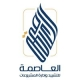 Jobs and Careers at Alassema RealEstate Egypt