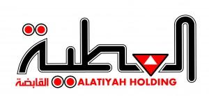Alatiyah-Holding Logo