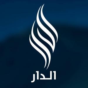 Aldar International Logo