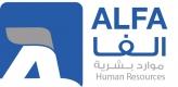 Jobs and Careers at Alfa HR Bahrain