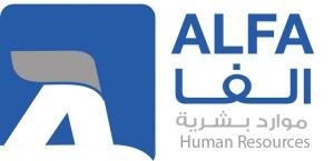 Alfa HR Logo