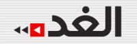 Jobs and Careers at Alghad Jordan