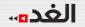 Production Manager - Offset Printing Press - Jordan at Alghad