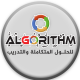 Jobs and Careers at Algorithm for integrated solution Egypt
