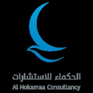 Alhokamaa Consultancy Logo