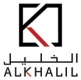 Jobs and Careers at Alkhalil-Group Egypt