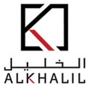 Alkhalil-Group Logo