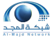 Jobs and Careers at Almajd Satellite Broadcasting Egypt