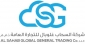 Online Customer Care Representative at Alsahab Global