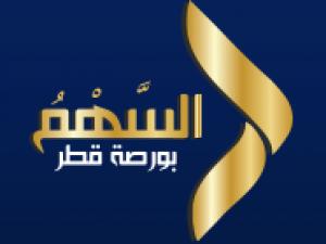 Alsahm Logo