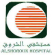 Pharmacist at Alshorouk Hospital