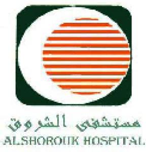 Alshorouk Hospital Logo