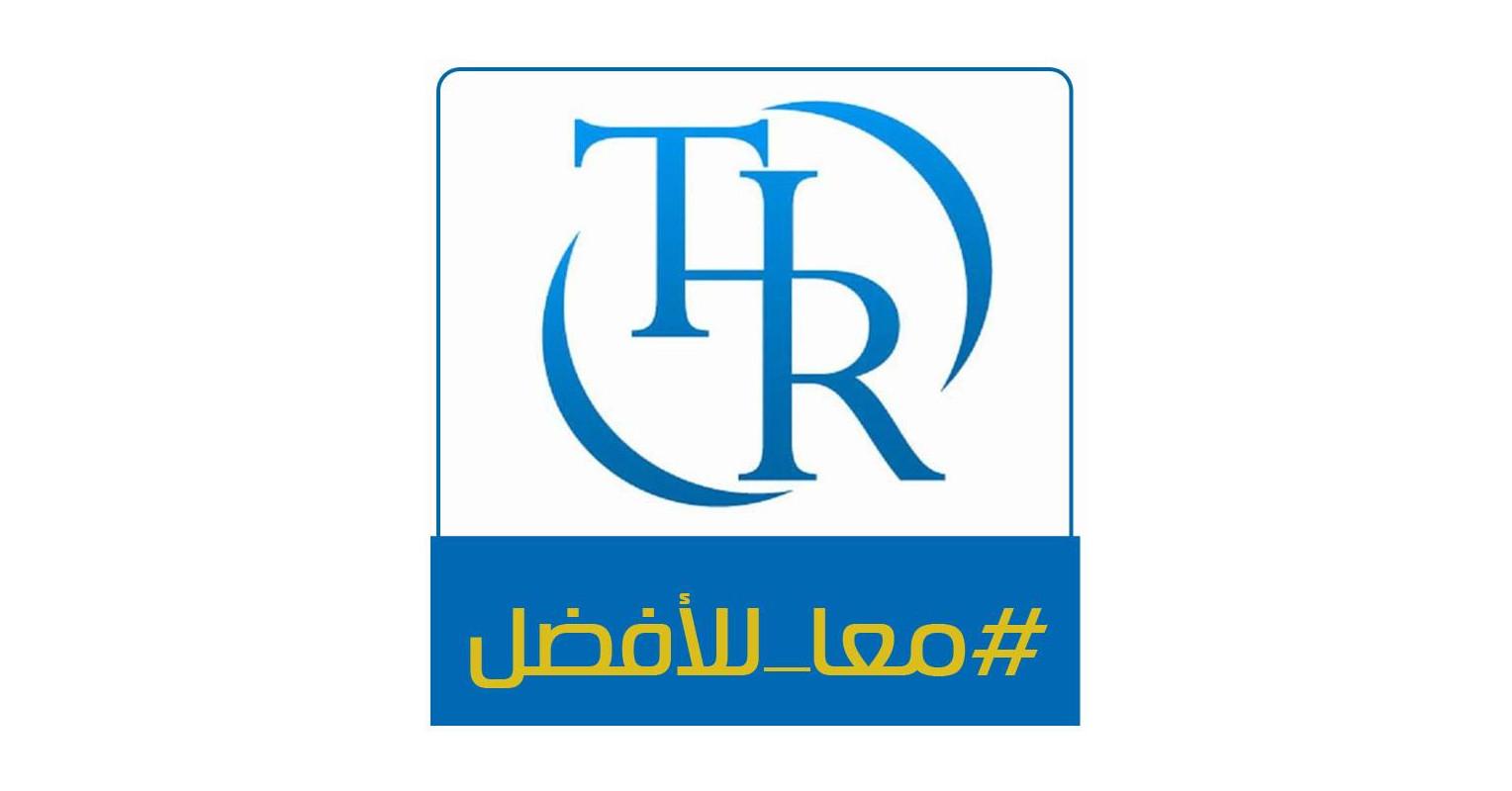 "صورة Job: Quality Manager ""Furniture"" for Saudi Arabia at Altayar recruitment in Cairo, Egypt"