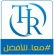 Research Assistant - Saudi Arabia - MBA at Altayar recruitment