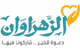 Fundraising Manager at Alzahrawan Organization for Sustainable Development